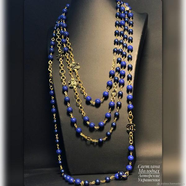 Синие бусы в стиле Шанель