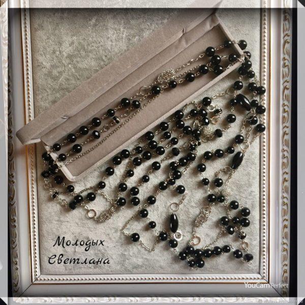 Длинные бусы из черного Агата в стиле Шанель