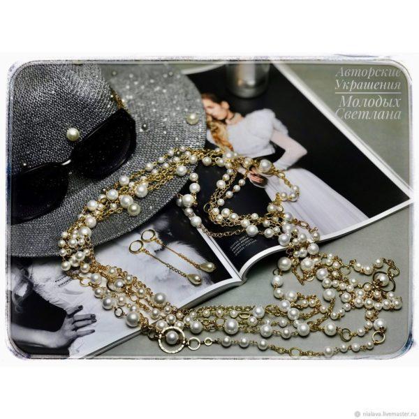 Комплект из бус в стиле Шанель