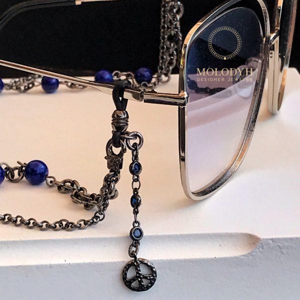 Цепочка на солнцезащитные очки из Лазурита