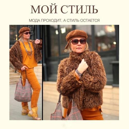 стиль мода женские украшения фото