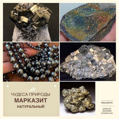 украшения из натуральных камней цена украшения из натуральных камней интернет магазин
