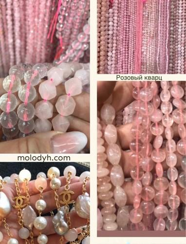 модные и эксклюзивные бусы из натуральных камней магические свойства натуральных камней