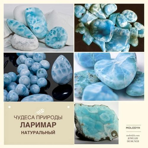 украшения из натуральных камней модные и эксклюзивные женские украшения из натуральных камней