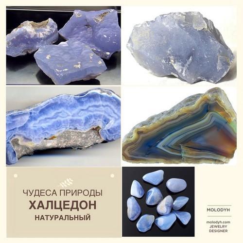 натуральные камни их магические свойства украшения из натуральных камней