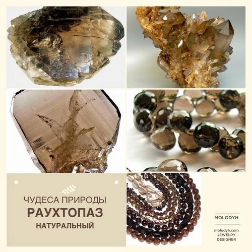 Магические свойства натуральных камней украшения из натуральных камней купить фото цена
