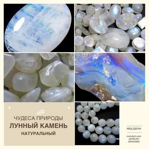 Украшения из натуральных камней бижутерия женская из натуральных камней фото цена