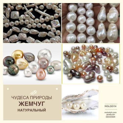 украшения из натуральных камней женские украшения из жемчуга фото купить
