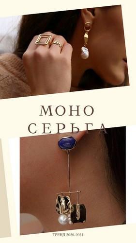 серьга в одно ухо из натуральных камней длинная серьга в одно ухо фото