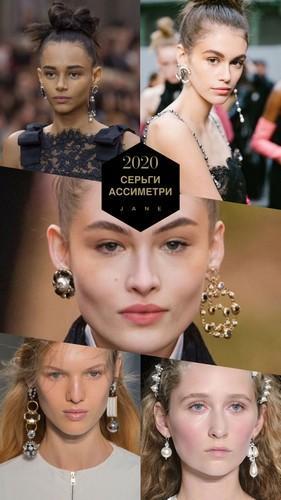 одна серьга в ухе у девушки фото купить женские украшения